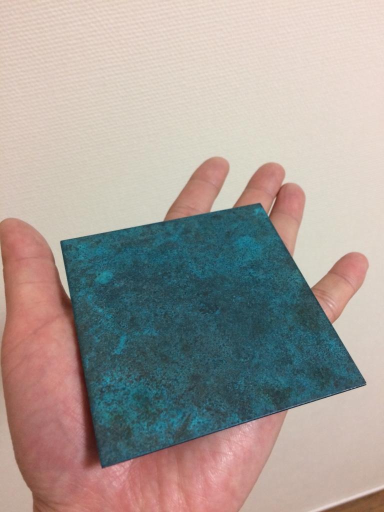 腐食銅板のコースター