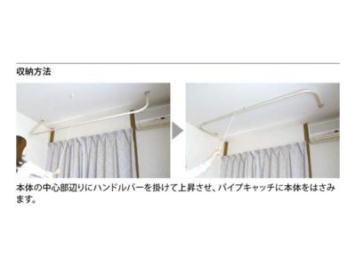 ナスタ 天井取り付けタイプの使い方