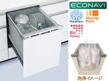 2013年以降のパナソニック食洗機